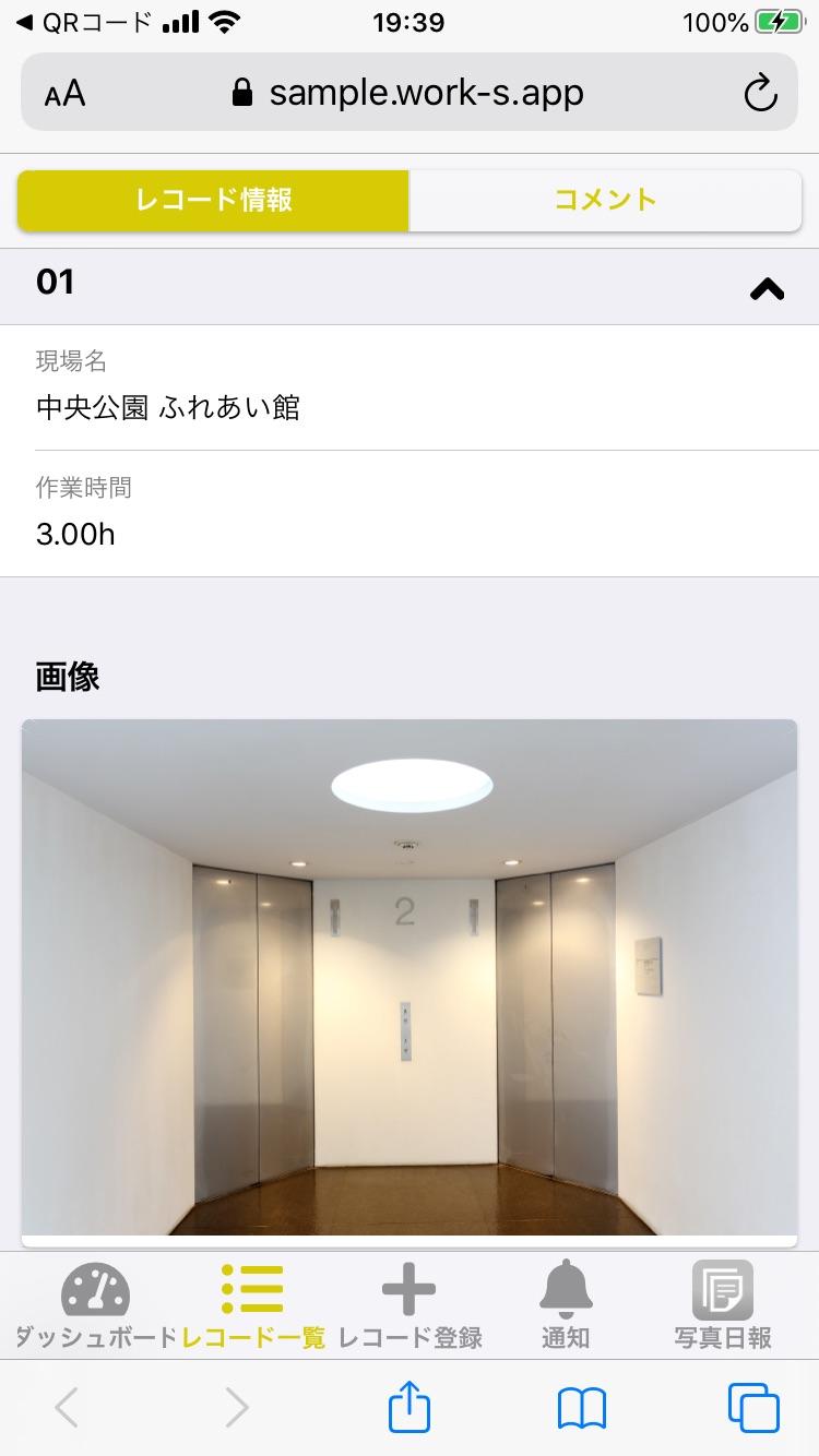 写真_sp_詳細2.png